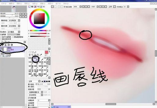 sai手绘板绘画教程:sai如何实现人像转手绘