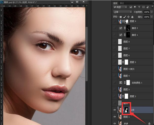Photoshop人像磨皮方法总结