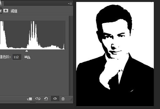 Photoshop如何快速实现文字人物效果?