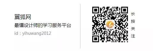翼狐网六周年庆优惠