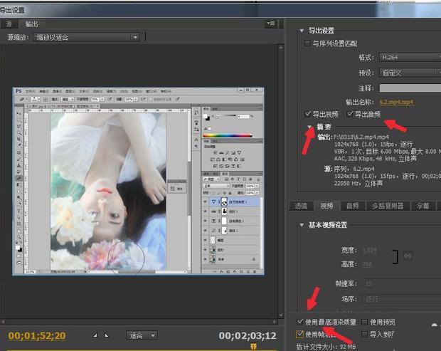 剪辑初学者如何正确学习视频剪辑?