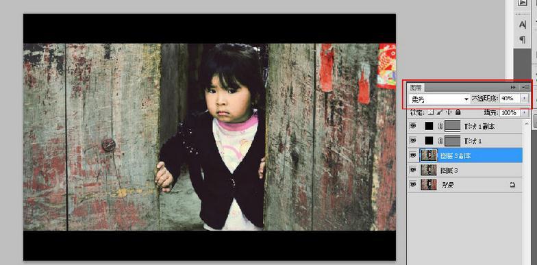 Photoshop轻松制作带有电影大片质感的照片!