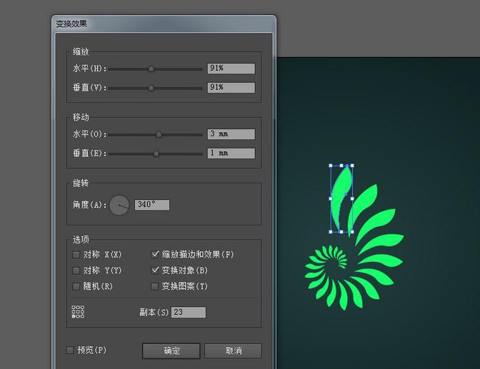 怎样学习 Adobe Illustrator才是正确的?