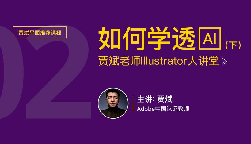 贾斌AI课程-下_01.jpg