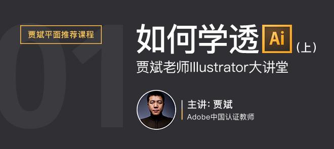 贾斌AI上封面660.jpg