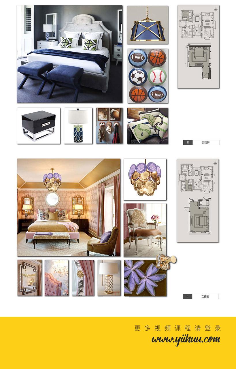 3D-max室内设计实战_07.jpg