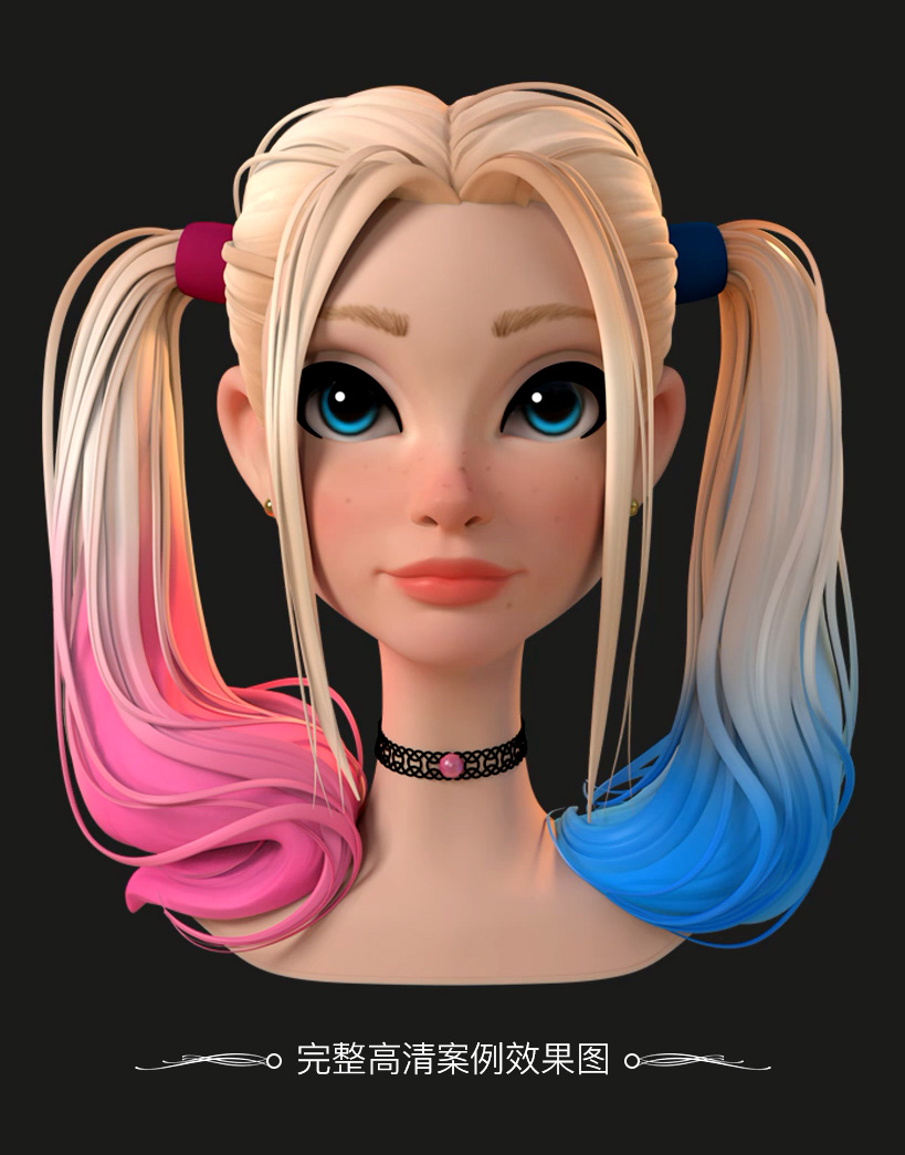 Zbrush女性卡通发型雕刻完整高清案例效果图