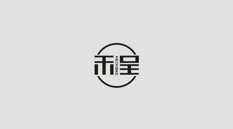 CorelDRAW设计案例之禾呈字体