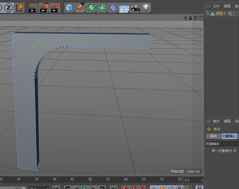 Cinema 4D硬表面建模案例之科幻门连接对象加删除