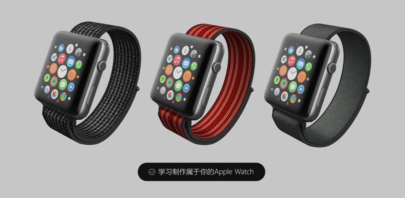 C4D+KeyShot工业设计之Apple Watch3案例教程