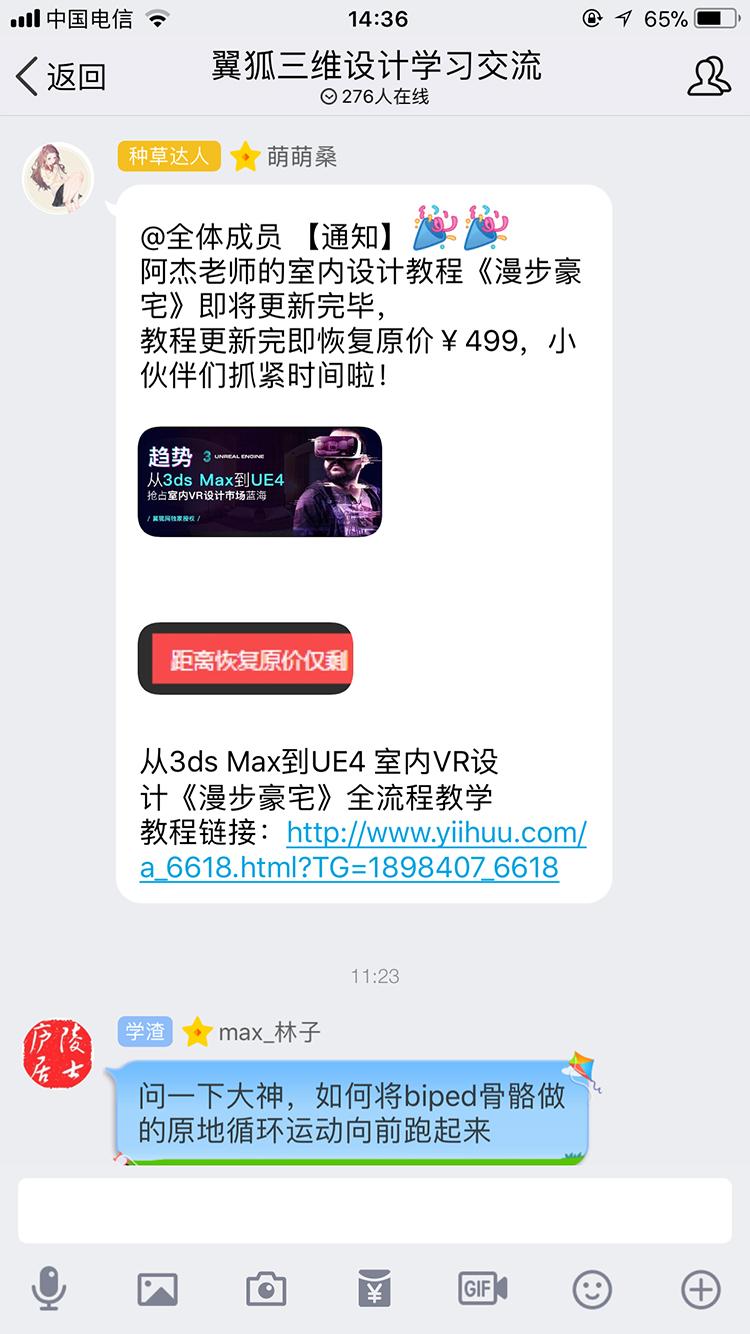 ZBrush2018中文版从入门到精通全面深入教学【实时答疑】.jpg