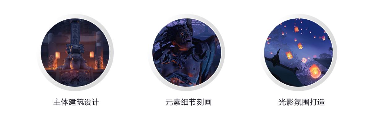 侠客古堡-过渡.jpg