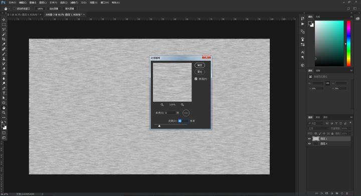 PS制作亚麻布材质贴图具体步骤之滤镜-模糊-动感模糊