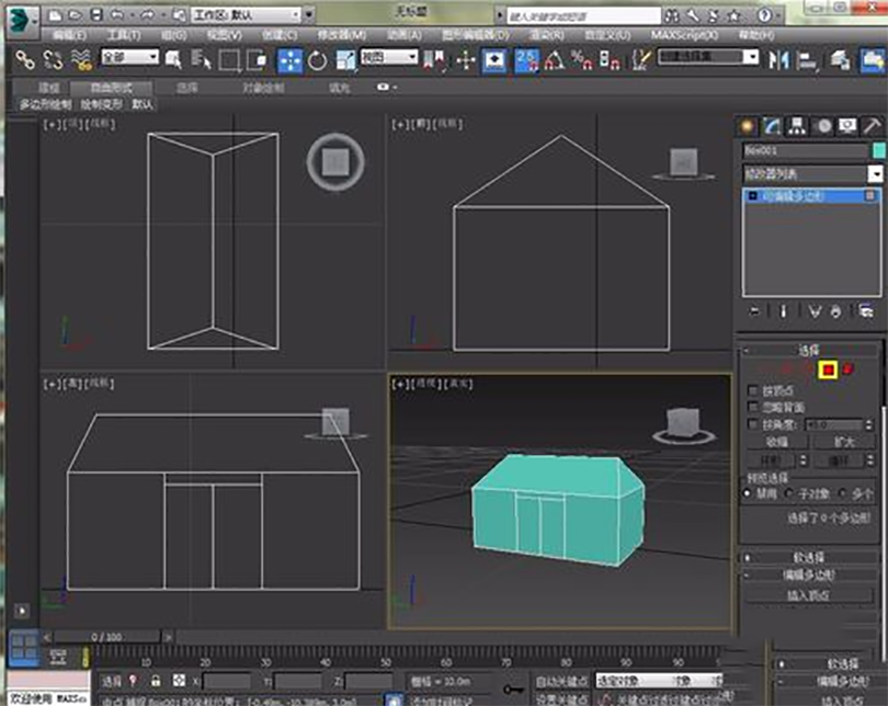 3DSMAX制作混合材质贴图的步骤之把房子前面中间部分贴上玻璃材质的贴图,把它做成一个带雕花的门