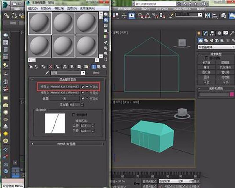 3DSMAX制作混合材质贴图的步骤之确定材质1加载一个VRayMtl材质