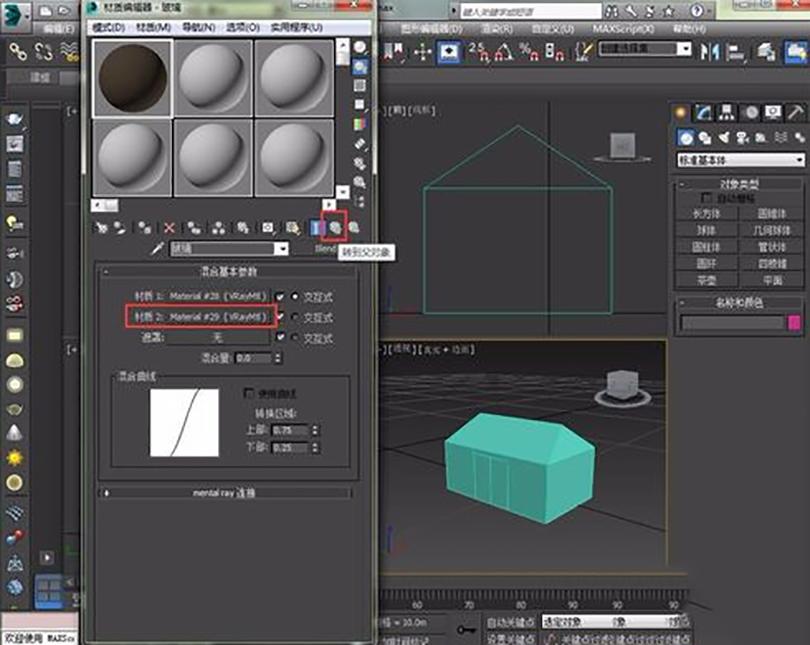 3DSMAX制作混合材质贴图的步骤之将材质2加载一个VRayMtl材质