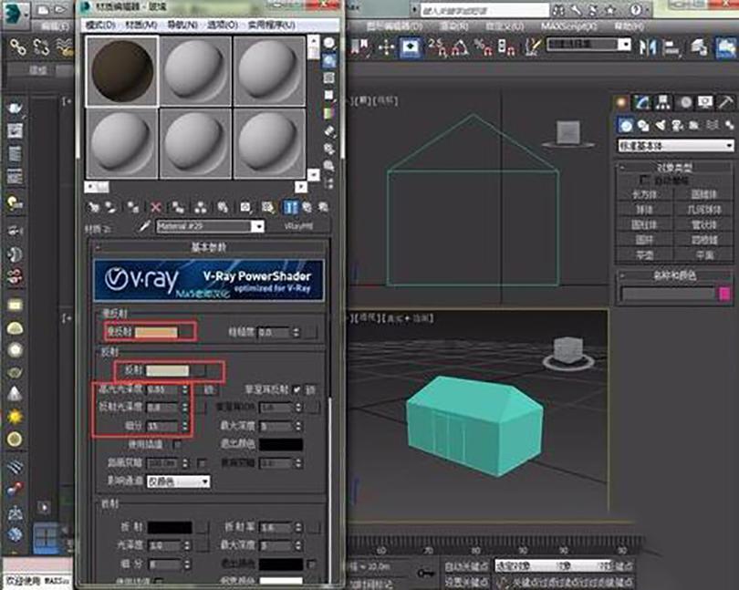 3DSMAX制作混合材质贴图的步骤之修改漫反射颜色参数