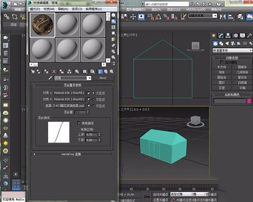 3DSMAX制作混合材质贴图的步骤之材质赋给需要这一贴图的模型