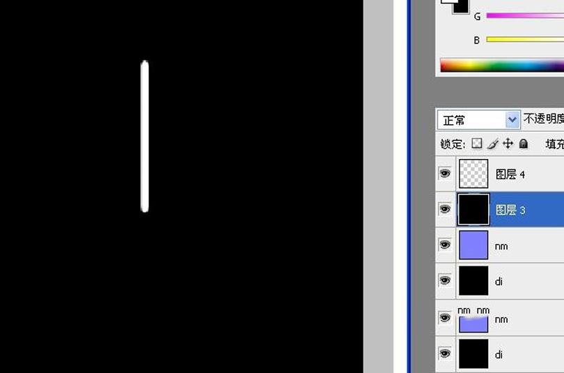 利用ps制作法线贴图的技巧之将下面一层填充为黑色并合并