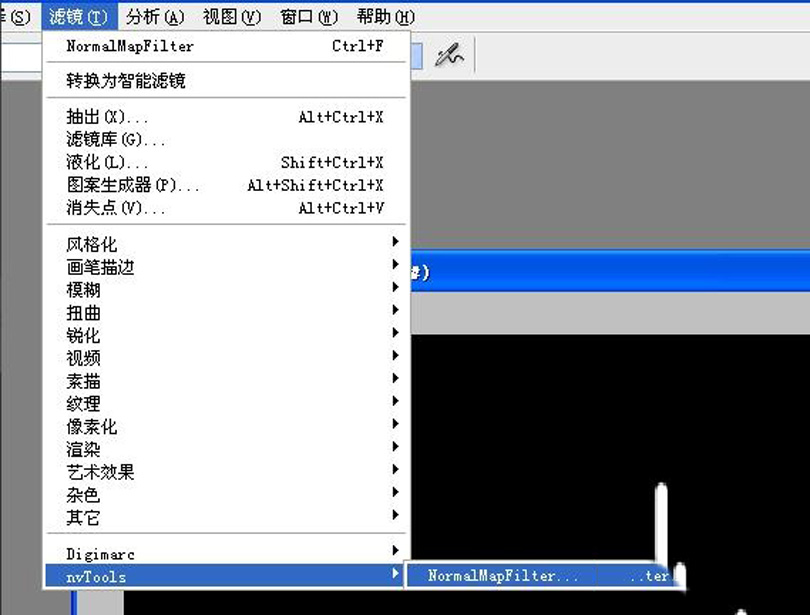 利用ps制作法线贴图的技巧之依次打开 滤镜--nvTools--NormalMapFilter