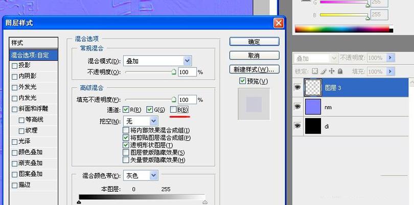 """利用ps制作法线贴图的技巧之将图层设置为""""叠加""""的方式"""