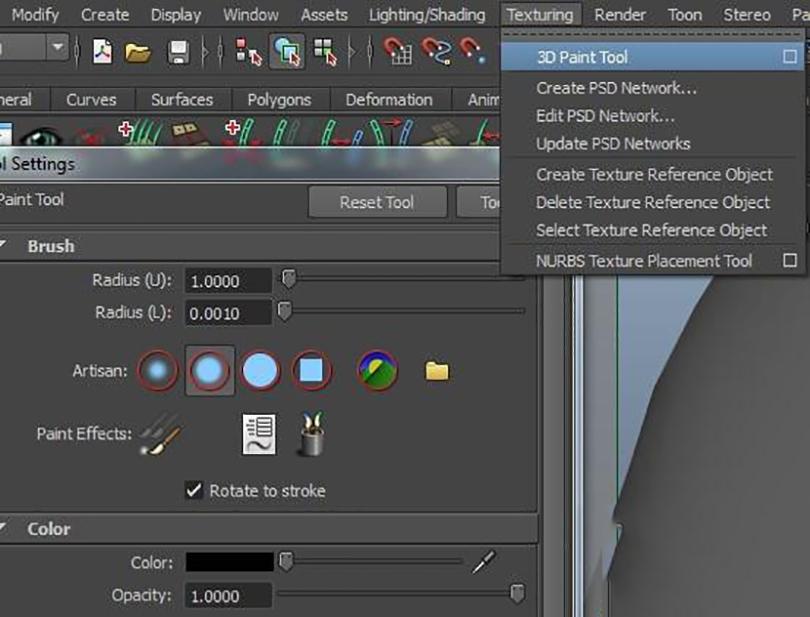 点击Texturing目录下面的3DPaint Tool后面的方块打开3DPaint工具的设置窗口