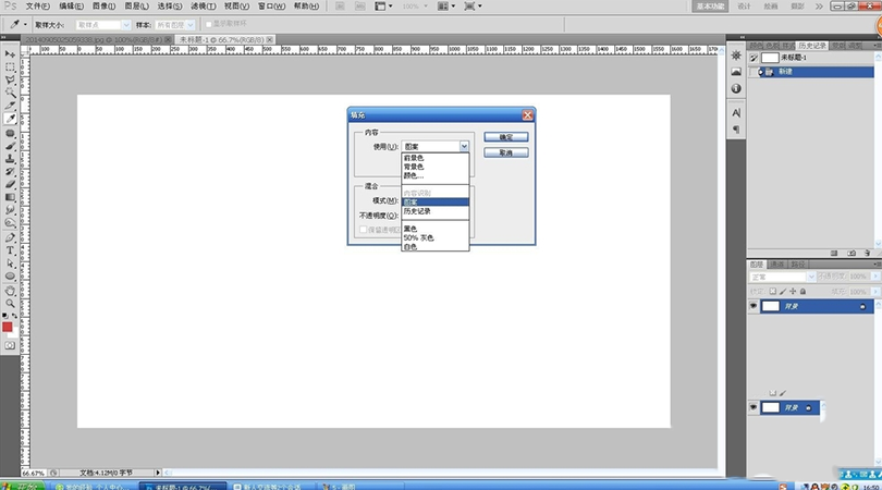 PS添加材质贴图步骤之选择自定义图案