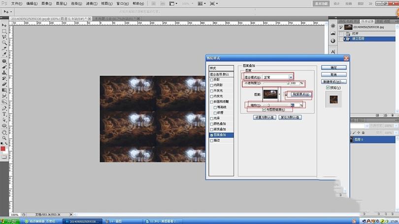 ps添加材质贴图步骤之填充图案大小属性的修改