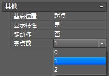 选择CAD块的参数