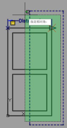 使用交叉窗口指示窗口的整个右半部分,然后按 Enter 键完成对象选择