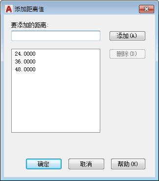 添加距离值列表数值