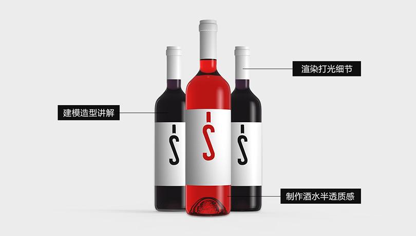 C4D快速创建半透明酒瓶模型教程之如何使用放样快速实现模型建立