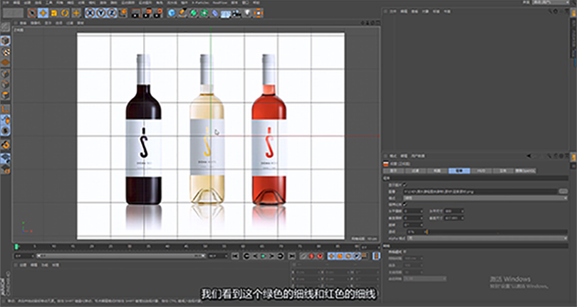 C4D快速创建半透明酒瓶模型教程收获