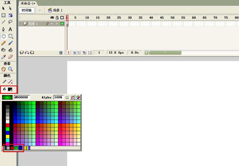 Flash制作跳动的小球循环动画的具体步骤之设置椭圆工具颜色