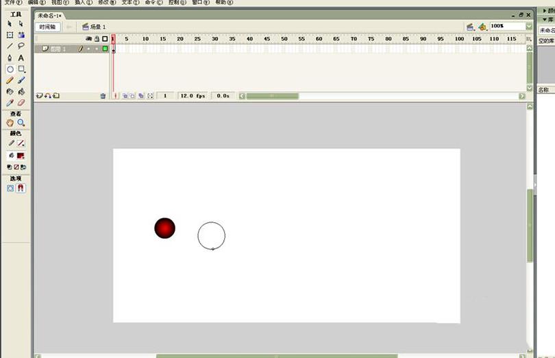 Flash制作跳动的小球循环动画的具体步骤之在舞台绘制小球