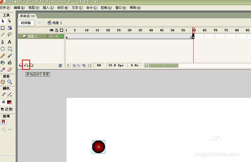 Flash制作跳动的小球循环动画的具体步骤之添加运动引导层