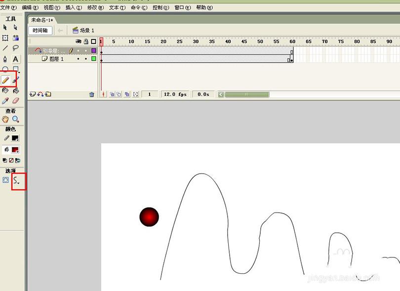 Flash制作跳动的小球循环动画的具体步骤之使用铅笔工具