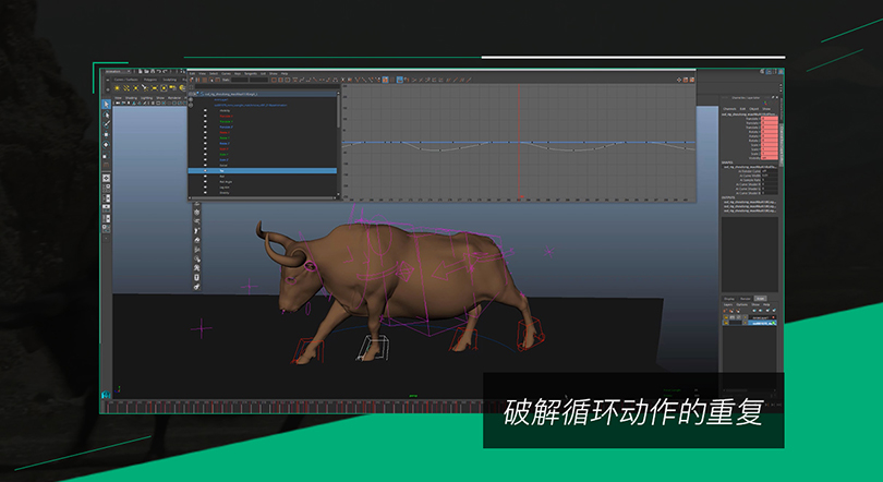 Maya跑步循环动画制作实例教程之破解循环动作的重复