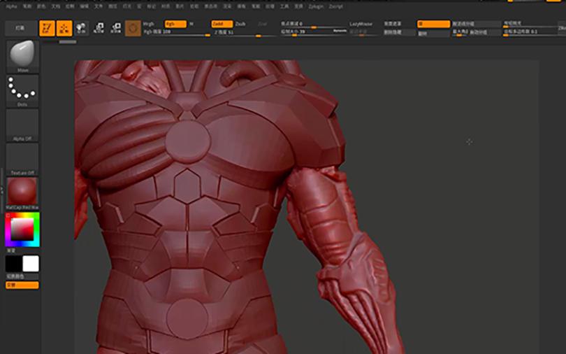 高精度硬表面影视角色《钢骨》全流程中文教程亮点之高模细化及铠甲制作技巧