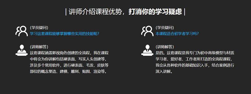 高精度硬表面影视角色《钢骨》全流程中文教程售后服务