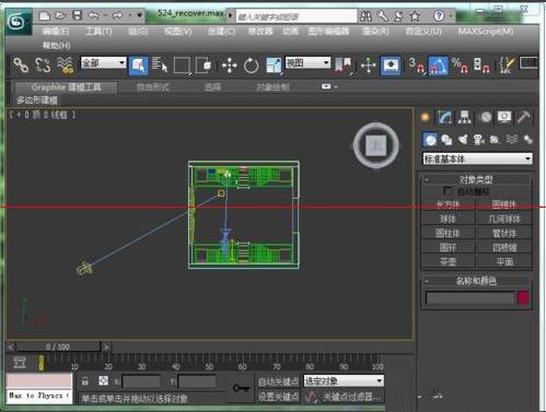 3DsMAX制作环境贴图步骤之切换至顶视图