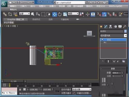 3DsMAX制作环境贴图步骤之在修改面板里添加挤出修改器