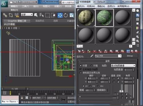 3DsMAX制作环境贴图步骤之绑定到弧线上