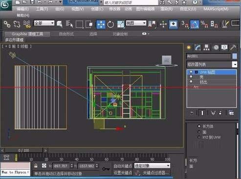 3DsMAX制作环境贴图步骤之在修改器面板中添加壳命令
