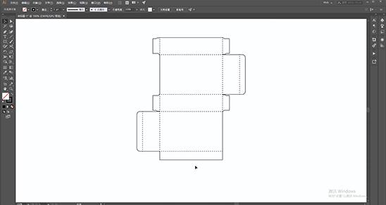 了解纸盒包装的开盒方式及结构类型