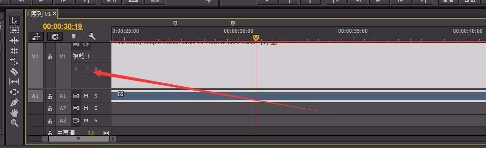 Premiere添加关键帧的方法之添加关键帧按钮