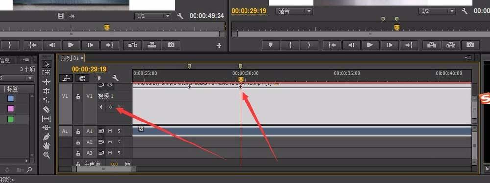 Premiere添加关键帧的方法之开始添加关键帧