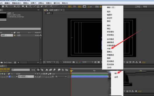 AE关键帧动画制作步骤之添加中转