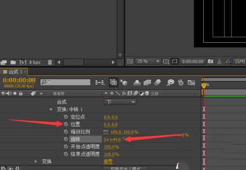 AE关键帧动画制作步骤之设置参数