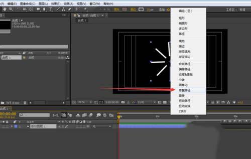 AE关键帧动画制作步骤之修整路径